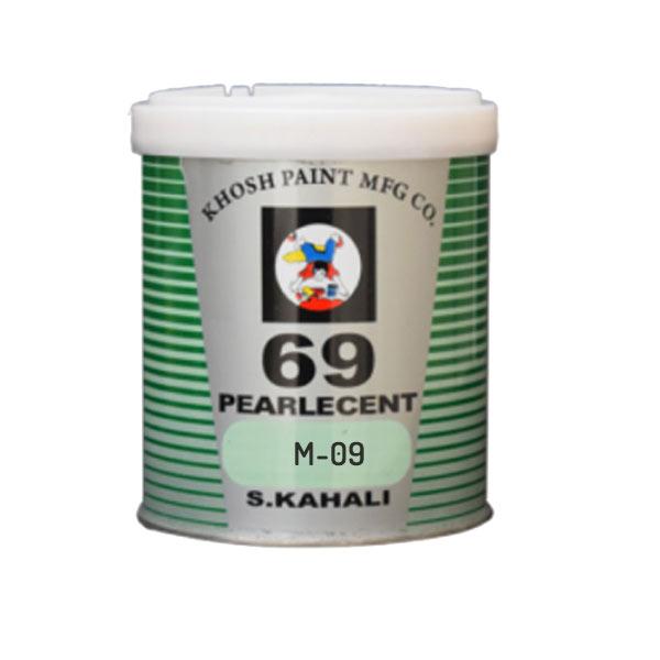 مادررنگ 69 صدفی M-09 خوش کحالی- صدفی ریز